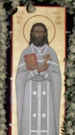 Sf Teodosie